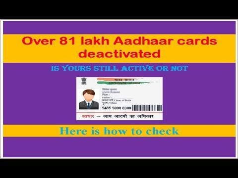 How to Check Your Aadhaar Card active or not
