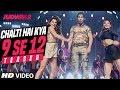 Chalti Hai Kya 9 Se12 Teaser   Judwaa 2   Varun   Jacqueline  Taapsee  David Dhawan Sajid Nadiadwala