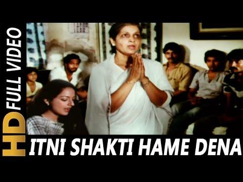 Xxx Mp4 Itni Shakti Hame Dena Data Sushma Shrestha Pushpa Pagdhare Ankush 1986 Songs Nana Patekar 3gp Sex