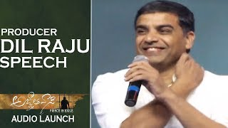 Producer Dil Raju Speech @ Agnyaathavaasi Movie Audio Launch