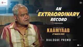 An Extraordinary Record | Dialogue Promo | Kaamyaab | Sanjay Mishra | Deepak Dobriyal