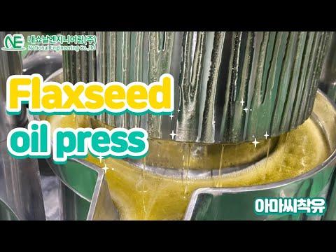 Flaxseed oil, Flax seeds, cold press, flaxseed press