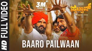 Baaro Pailwaan Video Song | Pailwaan Kannada | Kichcha Sudeepa | Suniel Shetty | Krishna|Arjun Janya