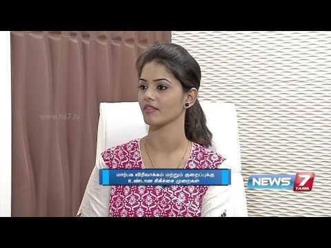 Breast Augmentation : Things you should know | Doctor Naanga Eppadi Irukkanum | News7 Tamil