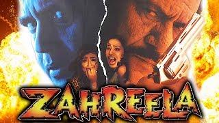 Zahreela (2001) Full Hindi Movie | Mithun Chakraborthy, Kashmira Shah, Om Puri