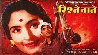 RISHTE NAATE - Raaj Kumar, Nutan
