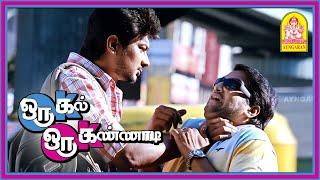 Oru Kal Oru Kannadi Tamil Movie | Comedy Scenes Part 01 | Santhanam Comedy | Udhayanidhi Stalin  |