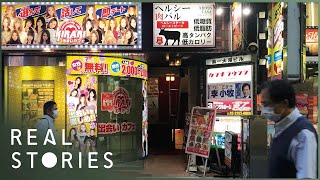 My Sister The Geisha (Tokyo Red Light District Documentary) - Real Stories