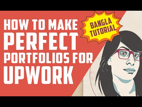 How to make perfect portfolios for upwork bangla tutorial 2016