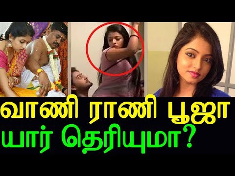 Xxx Mp4 Did You Know About Vani Rani Serial Actress Pooja Navya Swamy வாணி ராணி பூஜா யார் தெரியுமா 3gp Sex