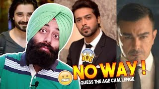 REACTING TO PAKISTANI (Lollywood) ACTORS || پاکستانی اداکاروں پر بھادتی کا درِِعمل | GUESS THE AGE