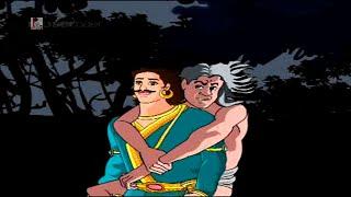 Betala Vikramarka | Animated Kids Video | Telugu Short Stories