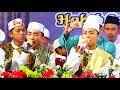 Download lagu GUS AZMI - AYO MOVE ON VERSI JARAN GOYANG (LIVE MAMBA'US SHOLIHIN BERSHOLAWAT)