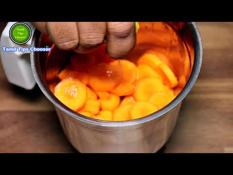 கேரட் ஜூஸ் செய்வது எப்படி | How To Make  Fresh Carrot Juice | Summer Drinks Recipes