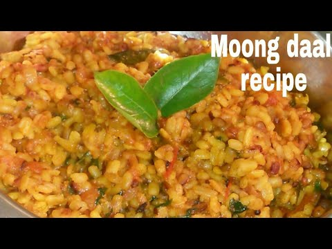 Moong daal recipe, Moong daal kaise banaye, how to make a Moong daal recipe for hindi and urdu.