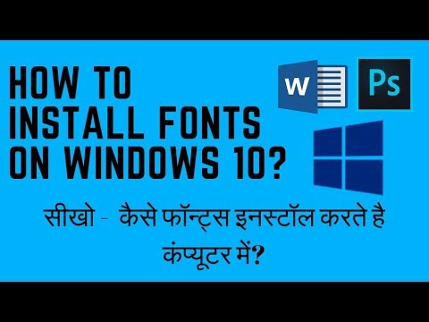 How To Install Fonts in Windows 10   Download and Add Fonts   Windows 7 [Hindi]