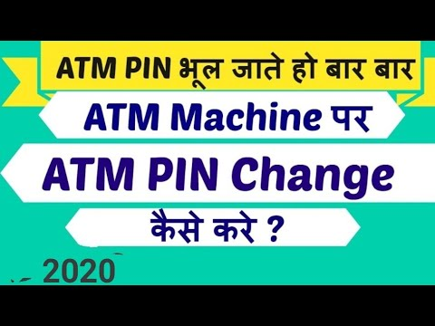 How To Change ATM PIN On ATM Machine  ??