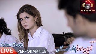 Qais Feroz & Zohal Ghazal - Telsm Nezara OFFICIAL VIDEO - PakVim net