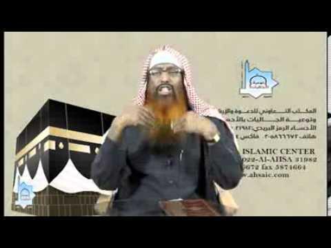 Bangla: 14 Umrah (like Hajj) | Saifuddin Belal Madani