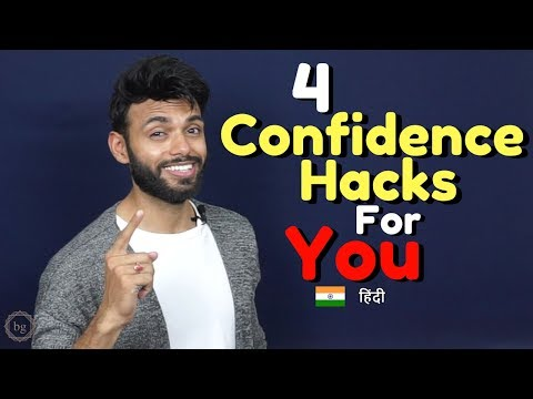 4 Confidence Hacks For You || Confidence kaise Badhaye || Confidence In Hindi