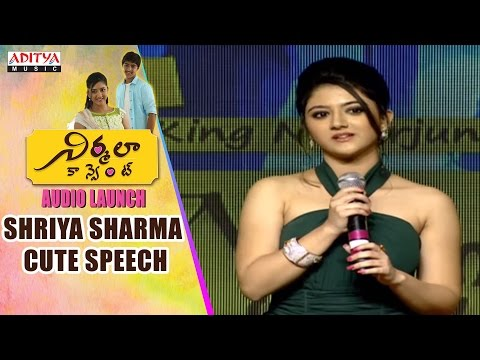 Xxx Mp4 Shriya Sharma Cute Speech At Nirmala Convent AudioLaunch King Nagarjuna Roshan Shriya Roshan Saluri 3gp Sex