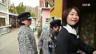 Download 한국기행 - Korea travel 오래된, 좋은 5부 추억의 골목에 가면 #001 Video