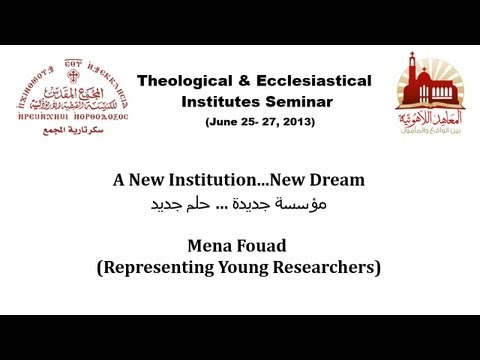 مؤسسة جديدة ... حلم جديد -  مينا فؤاد -- شباب باحثين Mena Fouad
