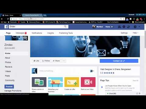 How To Promote Your Facebook Page For Free Legally [ Facebook Permitted | 100% Working ]