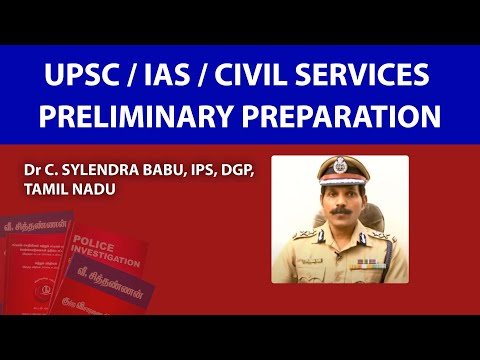 UPSC / IAS / Civil Services Preliminary Preparation Tips