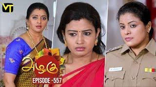 Azhagu - Tamil Serial   அழகு   Episode 557   Sun TV Serials   18 Sep 2019   Revathy   VisionTime