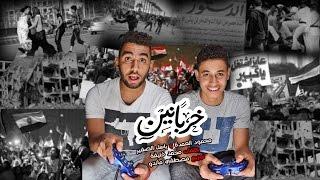 مهرجان خربانين | محمود العمدة |  تيم مطبعه | 2015