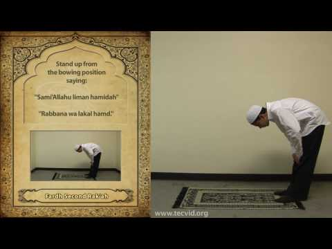 How to Pray - Asr (Afternoon Pray) - Fardh