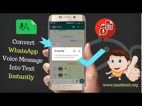 How To Transcribe | Convert WhatsApp Voice Message Into Text | Turn Audio Recording into Text
