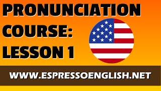 American English Pronunciation Course - Lesson 1 - SEAT, SIT, SET