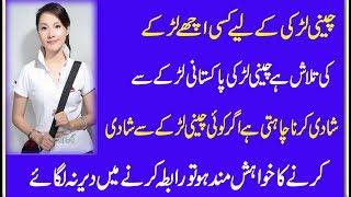 Zaroorat rishta For Women ,she is a widow detail in urdu