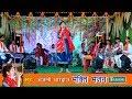 Download  अंजलि भारद्वाज Live Bhakti Jagran Program - Sheetal Maiya -  Bhojpuri Devi Pachara Geet MP3,3GP,MP4