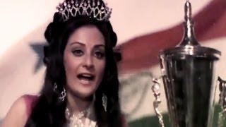Saira Banu Wins Beauty Contest, Saazish - Scene 1/17