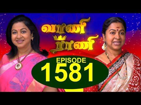 Xxx Mp4 வாணி ராணி VAANI RANI Episode 1581 30 5 2018 3gp Sex