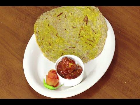 Horlicks Oats Pumpkin Roti