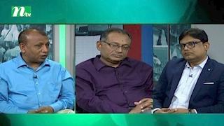 Ei Somoy (এই সময়) | Episode 2249 |Talk Show | News & Current Affairs