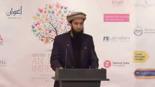 Imam Mohammed Abid Khan: Fulfilling Our Duty to Our Neighbours