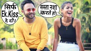 Annu Singh: Bakchodi Of TikTok Star Prank | Comedian Zubair Shaikh | Funny Comedy Bakchodi | BrbDop