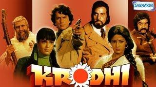 Krodhi - 1981 - Dharmendra - Shashi Kapoor - Zeenat Aman - Hema Malini - Full Movie In 15 Mins