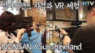 Download Nonsan #Episode 1 [Korea Travel Vlog (HTV)] / Hoontamin Video