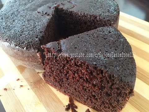 Chocolate Cake without Oven | Stove top Chocolate Cake | Chocolate Cake