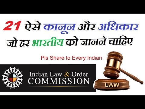 21 Indian Law Order that Should know to Every Indian