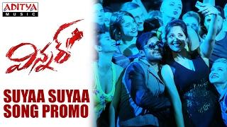 Suyaa Suyaa Song Promo || Winner Movie || Sai Dharam Tej, Rakul Preet || Thaman SS