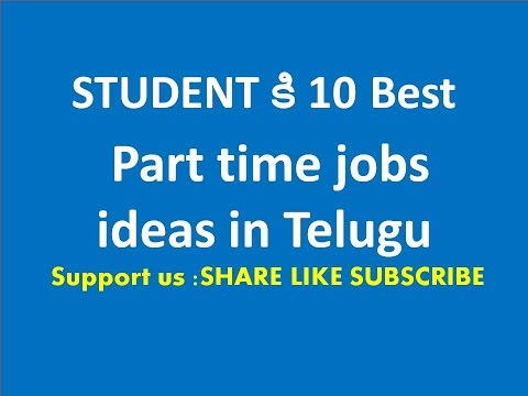 10 Best Part time jobs Ideas for students in inda in Telugu -STUDENT కి 10 Best Part time jobs ideas
