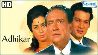 Adhikar (HD) - Ashok Kumar - Nanda - Deb Mukherjee - Old Hindi Movie