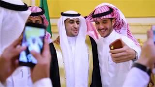 #x202b;زواج الشاب ظاهر بن عبدالعزيز الخريف#x202c;lrm;